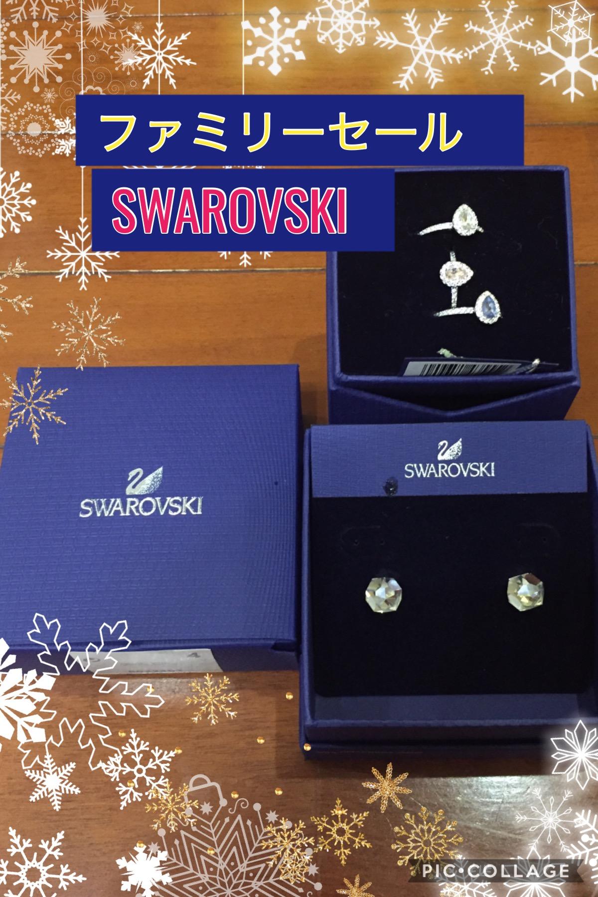 【初開催】SWAROVSKI ファミリーセール
