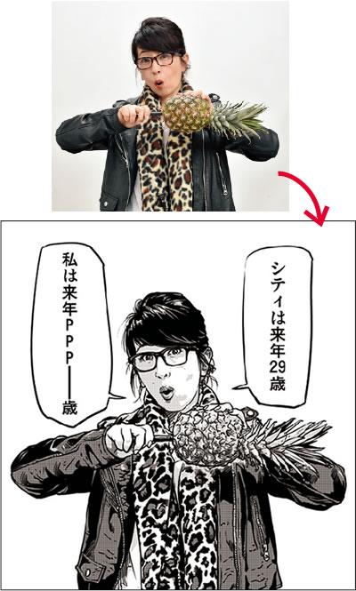 pic_tokusyu161209_27