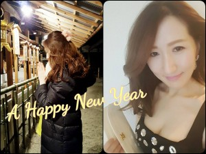 久々ドレスアップしたお正月♥今年もよろしくお願いします!