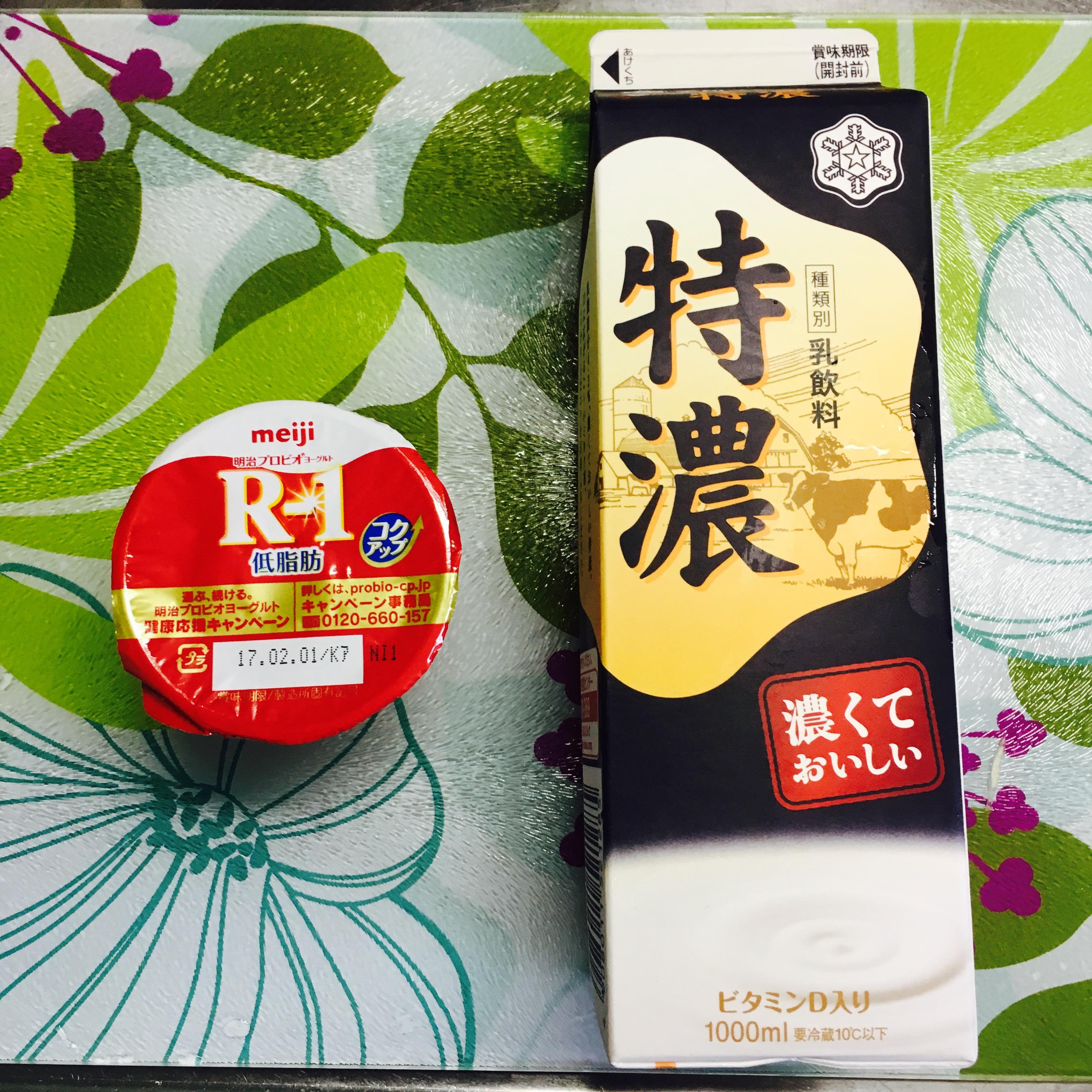 【家計節約】約350円でR-1ヨーグルトを1週間食べられる裏技!笑