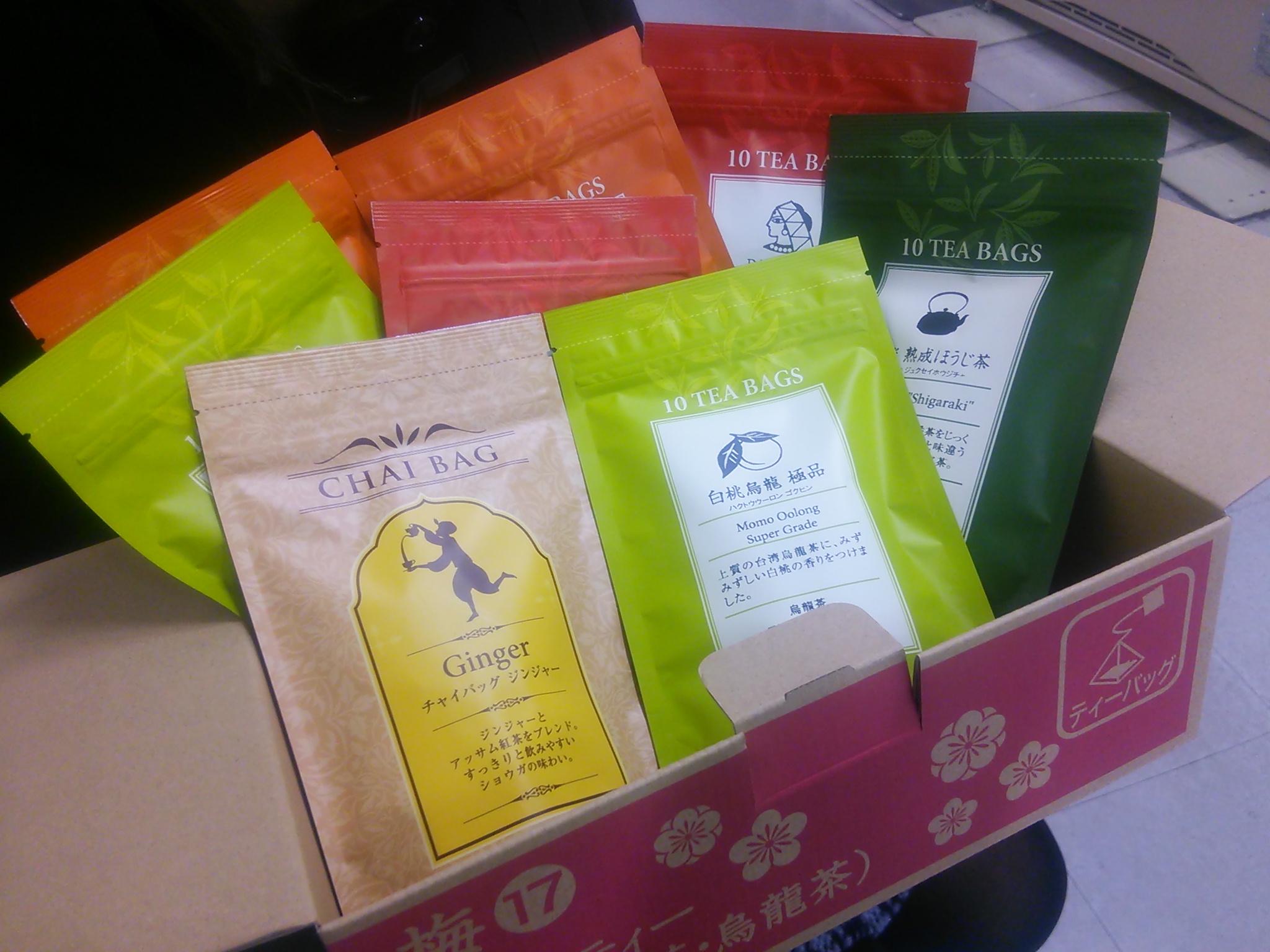 仙台初売り【福袋】紅茶のLUPICIA(ルピシア)☆2017