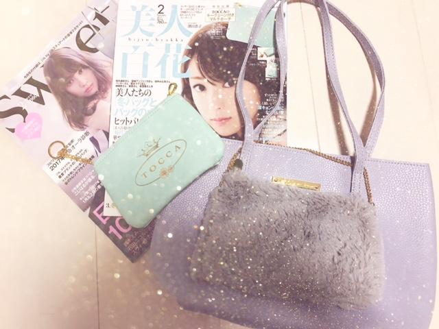 女子力高すぎ!2月号の豪華☆【雑誌付録】情報!(Sweet/美人百花)