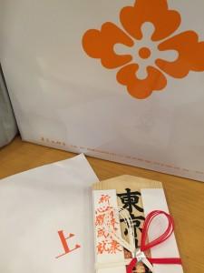 今年も◆東京大神宮◆でご祈祷していただきました☆