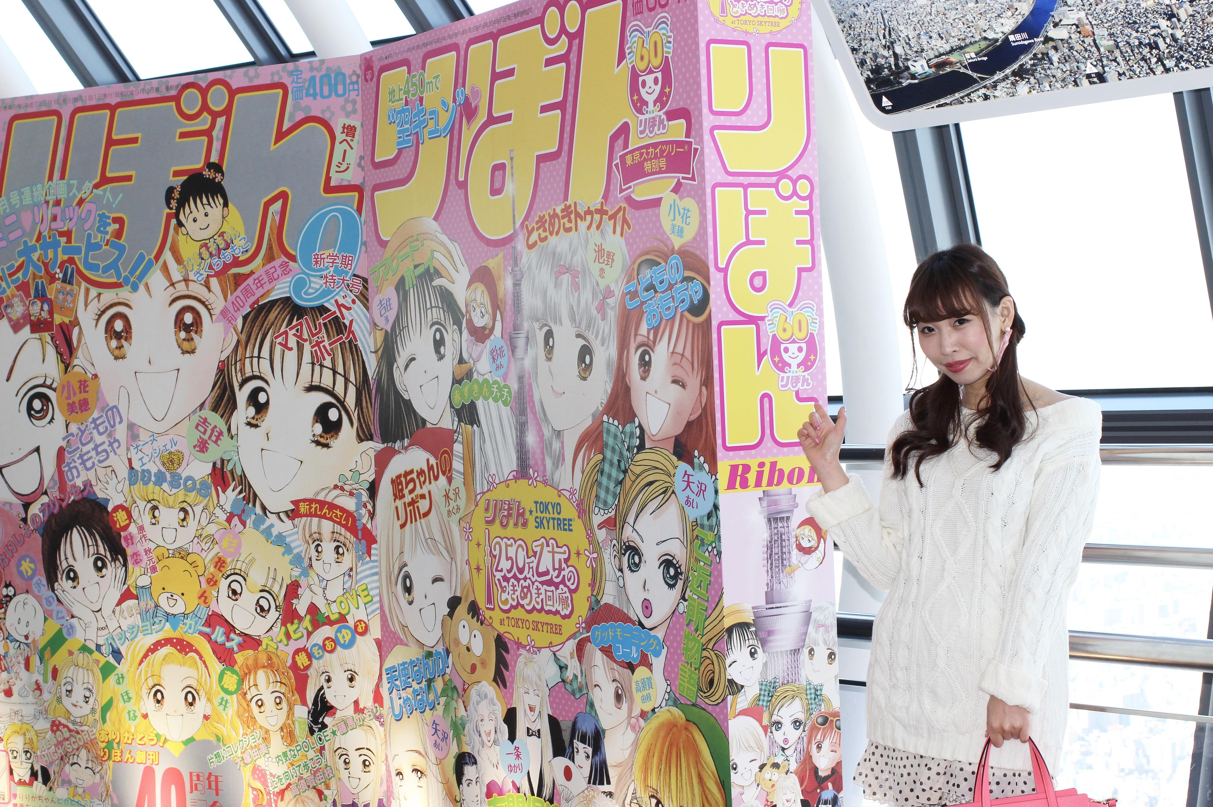 「250万乙女のときめき回廊 at TOKYO SKYTREE」