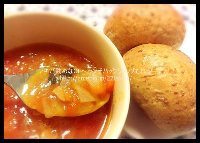 【diet】3週間で3kg減!パン×スープのスタイルブレッド生活