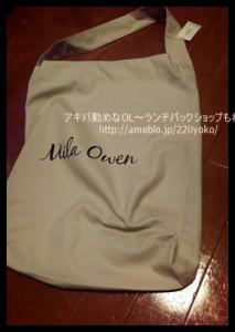 【福袋2017ネタバレ】Mila Owen 10800円