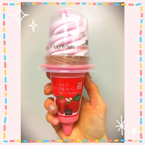 Uchi Cafeシリーズの新商品は冬の定番いちごソフト☆(゚∇^*)