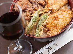明治5年から現役の人気天丼 ワインとモダンなマリアージュ