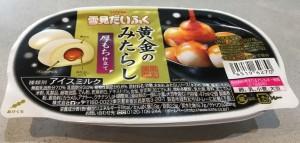 【新商品】雪見だいふく みたらし醤油味