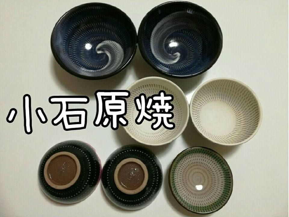 【小石原焼】和モダンでうっとり♡集めて楽しい器の魅力♡