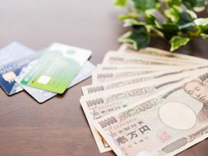 ポイント長者か、現金で倹約か…。クレジットカード&電子マネー活用術