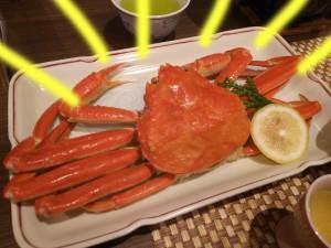 今楽しめる♪冬の味覚の蟹ツアー(´∀`*)