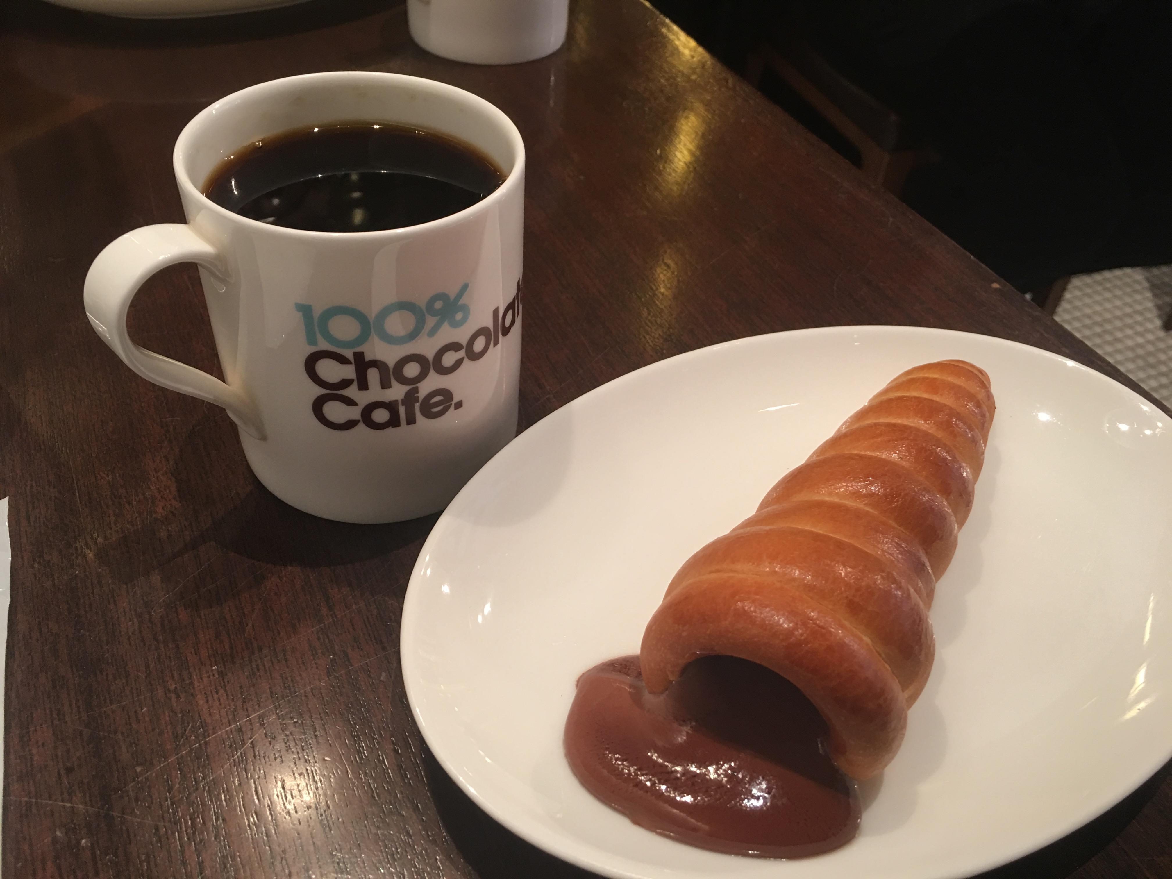 100%チョコレートカフェで得する!詰めたてコロネで【バレンタイン】