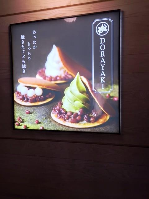 【初詣】 鎌倉 鶴岡八幡宮 and 小町通り散策♪♪