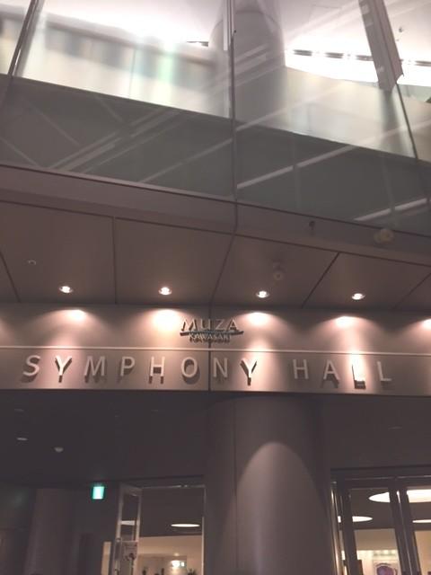 「ミューザ川崎シンフォニーホール」にて優雅にナイトコンサート♪♪