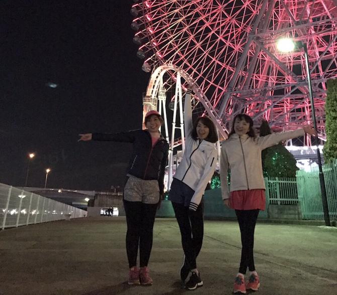 横浜の街を楽しく走ろう!!仲間と一緒ならランニングはもっと楽しい!!