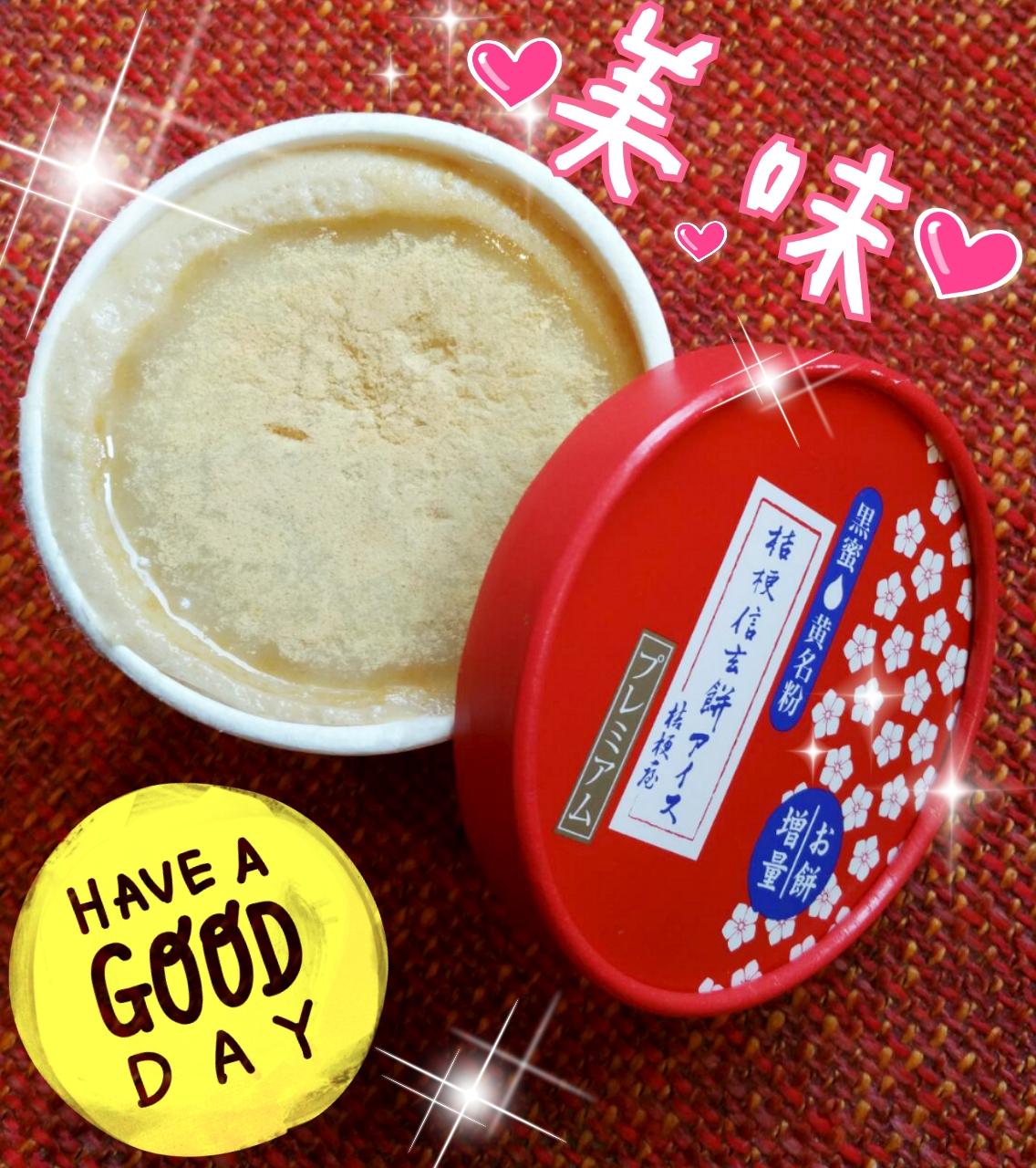 東京で食べた美味すぎ♥プレミアム桔梗信玄餅アイス♥