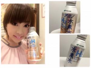 【体験レポ①】伊藤園H2水素水を1週間飲んでみて。体に変化リアル体験!