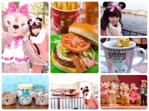 東京ディズニーシー☆週末でもバランスよく回れる♪快適な楽しみ方ご紹介!