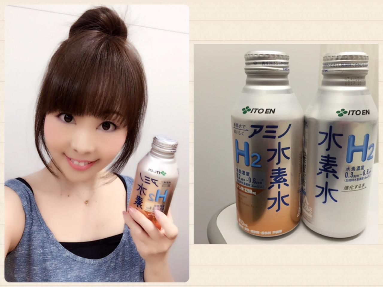 【体験レポ②】伊藤園H2水素水を2週間飲んで・・・嬉しい変化が♡