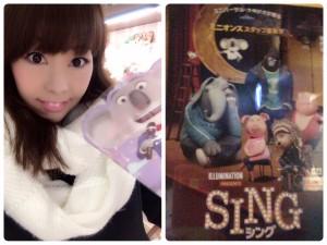最高に楽しい!映画ランキングNO.1の「SING/シング」を観た感想♡