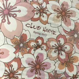 この時期だけの特別BOX☆CLUB HARIEの桜デザイン