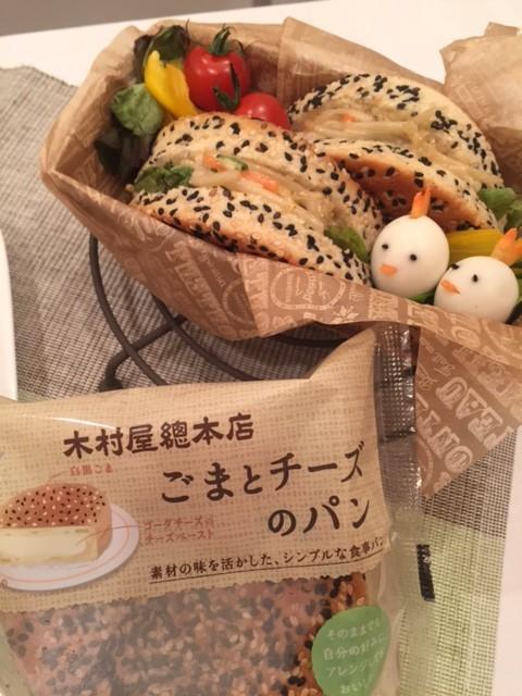【キレイLABO】ブースで気になった木村屋パン&KiREiパンプスをご紹介!