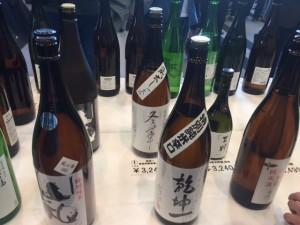 大人気!日本酒試飲イベント「若手の夜明け」に潜入