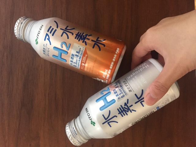 """伊藤園から""""水素水 H2""""登場!気になる効果は・・・?"""