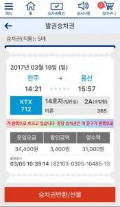 korea01_06