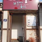 korea02_12