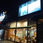 korea05_17