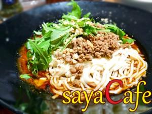 【シタッテサッポロ】激ウマ!ご飯を入れて食べる担担麺★麻シビレ