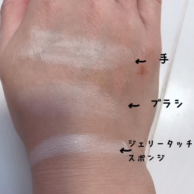 やっと見つけた!美肌になれる日本版ビューティーブレンダーはこれだ!