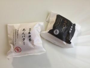銀座木村家【大人のあんバター】が濃厚で美味しい♡
