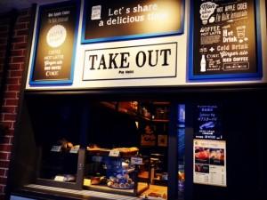 【食べ放題】焼き立てのパイが好きなだけ楽しめる!横浜のパイ専門店