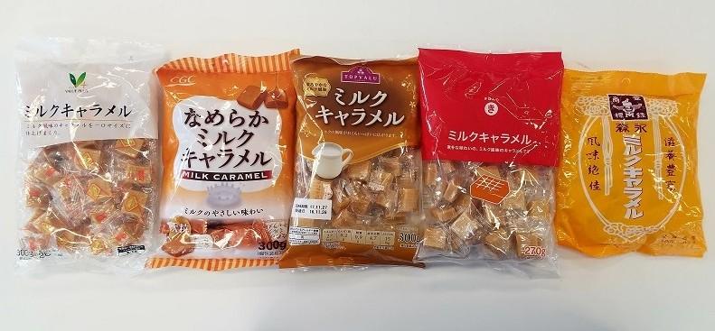 ★キャラメル5社食べ比べ★