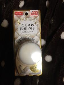 【ダイソー】@コスメ高評価のごくやわ洗顔ブラシ買ってみた!