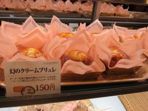 美味しいドーナツでドライブをさらに楽しく♪*北川製菓 駒ヶ岳工場***