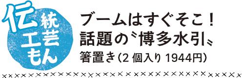fuku_s0310_13