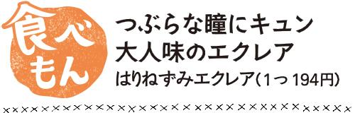 fuku_s0310_14