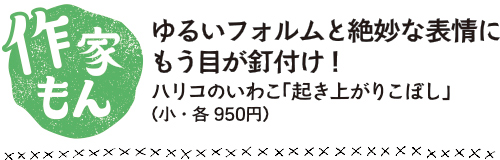 fuku_s0310_15