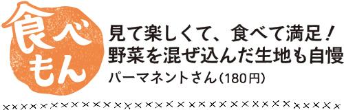 fuku_s0310_19