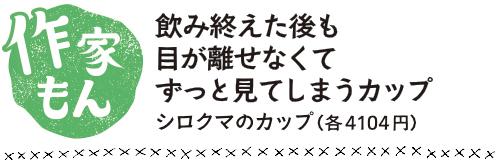 fuku_s0310_20