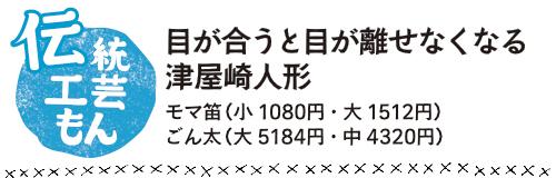 fuku_s0310_22
