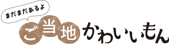 fuku_s0310_31
