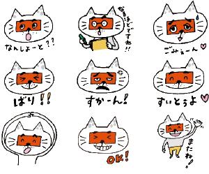 fuku_s0310_32