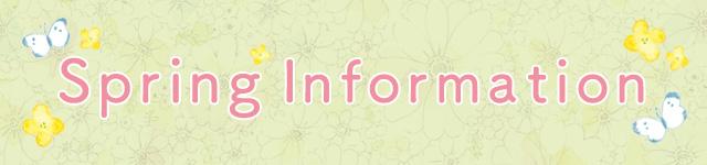 Spring Information