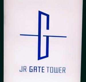 名古屋の新名所『JRゲートタワー』オープン♪