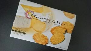 【お土産】長野で見つけた美味しいお菓子